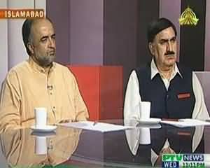 Insight on PTV (Hakomaat Taliban Muzakarat, Oont Kis Karwat Behte Ga?) - 2nd October 2013
