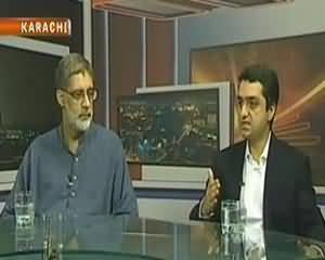 Insight on PTV (Hamara Taleemi Nizam .. Ek Jaiza) - 12th September 2013