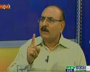 Insight On PTV News – 23rd June 2013
