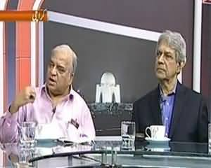 Insight on PTV (Peshawar Mai Church Par Hamla, Deshat Gardi Akhir Kab Tak?) - 22nd September 2013