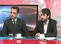 Insight Pakistan With Ammara (Civil Military Relations) – 16th October 2016