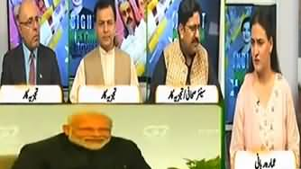 Insight Pakistan with Ammara (Current Issues) - 11th September 2019