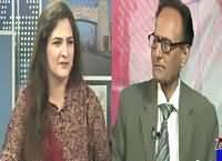 Insight Pakistan With Ammara (Discussion on Current Issue) – 15th July 2016