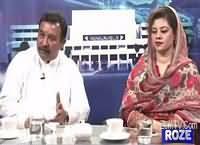 Insight Pakistan With Ammara (Kia Ehtasab Hoga) – 7th October 2016