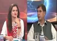 Insight Pakistan With Ammara (Masla e Kashmir) – 5th August 2016