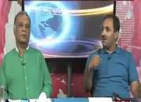 Insight Pakistan With Ammara (Modi Ka Waar) – 28th August 2016