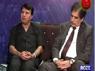Insight Pakistan With Ammara (Muslims Ka Sawal) – 6th July 2015