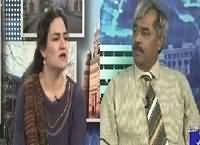 Insight Pakistan With Ammara (Pak Army on Siachan) – 30th April 2016