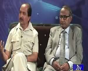 Insight Pakistan With Ammara (Pak China Corridor, A Game Changer?) – 29th June 2015