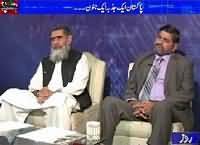 Insight Pakistan With Ammara (Pakistan A Passion) – 9th September 2015