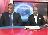 Insight Pakistan With Ammara (Pakistan Ke Halaat) – 22nd October 2016