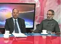 Insight Pakistan With Ammara (Panama Leaks Ka Kya Hoga) – 21st October 2016