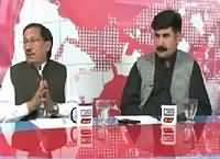 Insight Pakistan With Ammara (PPP Aur PTI Ka Itehad) – 1st May 2016