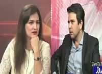 Insight Pakistan With Ammara (Role of Media) – 31st July 2016