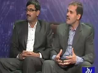 Insight Pakistan With Ammara (Who Is Behind MQM?) – 13th July 2015