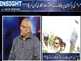 Insight (RAW's Terrorism Activities in Pakistan) – 17th May 2015