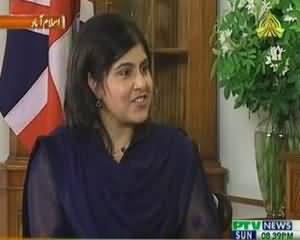 Insight on PTV (Saeeda Warsi Exclusive Interview) - 6th October 2013