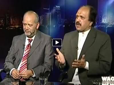 Insight (Will Govt Arrest Imran Khan & Tahir ul Qadri?) – 15th November 2014