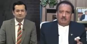 Insight with Fawad Khurshid (Rehman Malik Exclusive) - 5th October 2019