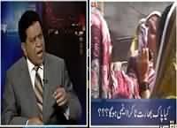 Insight with Saleem Bokhari (Atomi Jang Hone Ka Khatra?) – 19th September 2015