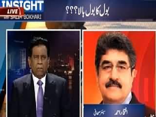 Insight with Saleem Bokhari (BOL Ke Sath Kya Ho Gaya?) – 24th May 2015