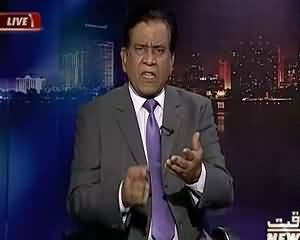Insight with Saleem Bokhari (Budget Se Awam Ko Kya Mila?) – 13th June 2015