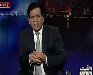 Insight with Saleem Bokhari (Discussion on Current Issues) – 1st August 2015