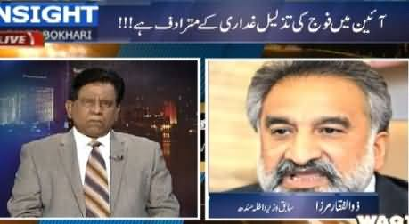 Insight with Saleem Bokhari (Fauj Ki Tazleel Gaddari Hai) – 2nd May 2015