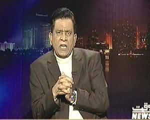 Insight  with Saleem Bokhari (Hurdle in Formation of Military Courts) – 3rd January 2015