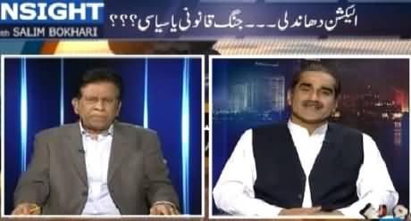 Insight with Saleem Bokhari (Khawaja Saad Rafique Special Interview) – 10th May 2015