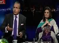 Insight with Saleem Bokhari (Local Body Elections) – 5th December 2015