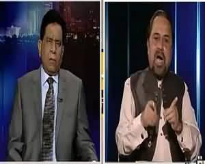 Insight with Saleem Bokhari (MQM Ke Baad PPP Ki Baari) – 29th August 2015