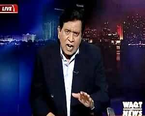 Insight with Saleem Bokhari (MQM's Troubles Increasing Day By Day) – 27th June 2015