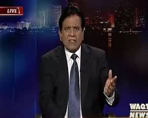 Insight with Saleem Bokhari (Mushahid Ullah Ke Ilzamat) – 15th August 2015