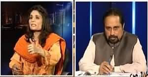 Insight with Saleem Bokhari (NA-246 Effect on Karachi's Politics) – 11th April 2015