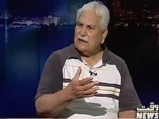 Insight with Saleem Bokhari (Pak Iran Should Play Role For Muslim Unity) – 16th August 2015