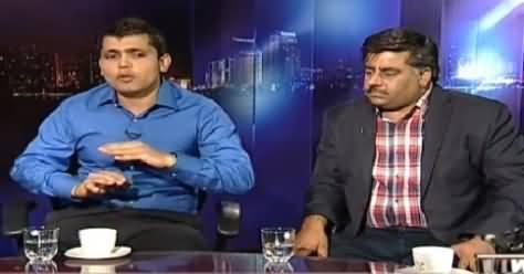 Insight with Saleem Bokhari (Pakistani Cricket Team Performance) – 26th April 2015