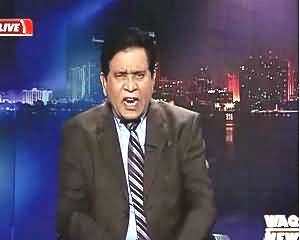 Insight with Saleem Bokhari (Peoples Party Mein Toor Phoor) – 4th July 2015