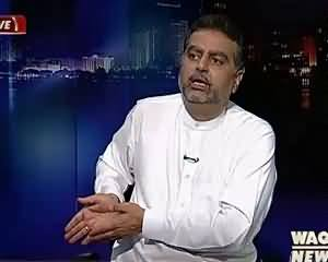 Insight with Saleem Bokhari (What Next After JC Report) – 25th July 2015