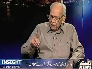 Insight with Saleem Bokhari (Yaad Kare Ga, Tujhey Zamana) – 26th July 2015