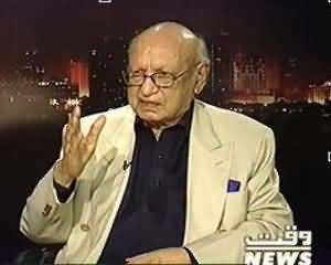 Insight with Saleem Bukhari – 28th July 2013