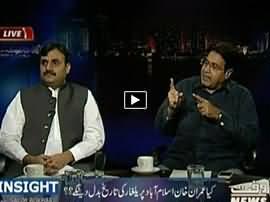 Insight With Saleem Bukhari (30 October Ko Kia Hoga) - 15th October 2016