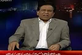 Insight With Saleem Bukhari (Bharat Ki Bala Dasti) – 11th February 2017