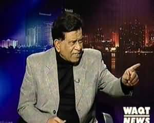 Insight with Saleem Bukhari (Delay in Peace Talks will Be Dangerous) –15th February 2014