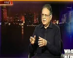 Insight with Saleem Bukhari (Exclusive Interview With Pervez Rasheed) – 26th October 2013