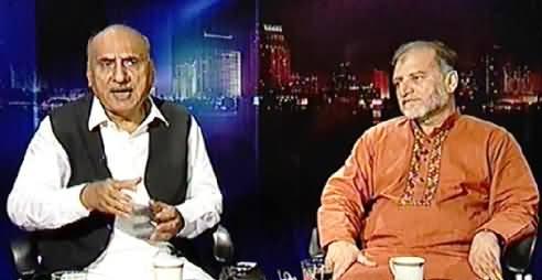 Insight with Saleem Bukhari (Iraq Syria Fight Effect on Pakistan) - 14th June 2014