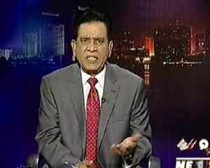 Insight with Saleem Bukhari (Is Army Going to Resist) – 19th April 2014
