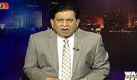 Insight with Saleem Bukhari (Is PPP's Jalsa in Karachi Successful?) – 18th October 2014