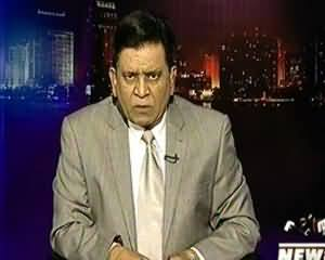 Insight with Saleem Bukhari (Kya Hakumat Pakistan Ko Bijli Bohraan Se Nikaal Paye Gi?) - 2nd November 2013