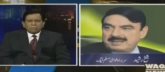 Insight with Saleem Bukhari (Kya Qaumi Daulat Wapis Aaye Gi?) – 30th April 2016
